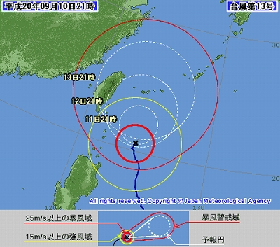 s-0813台風.jpg